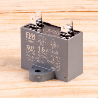 Image of Capacitor - NEW - Fan - 69700444 - Friedrich - 1